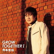 GROW TOGETHER Ⅰ