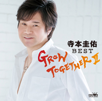 GROW TOGETHERⅡ